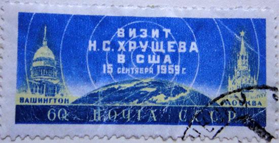 Визит Н.С.Хрущёва в США. Вашингтон-Москва