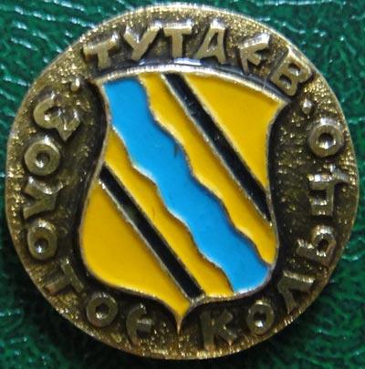 Тутаев. Золотое Кольцо