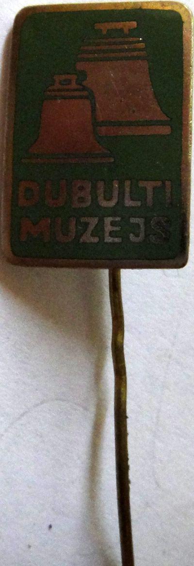 Dubulti Muzejs