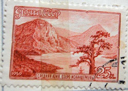 Озеро Искандеркуль, Средняя Азия