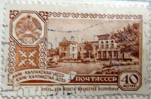 Кара-Калпакская автономная область