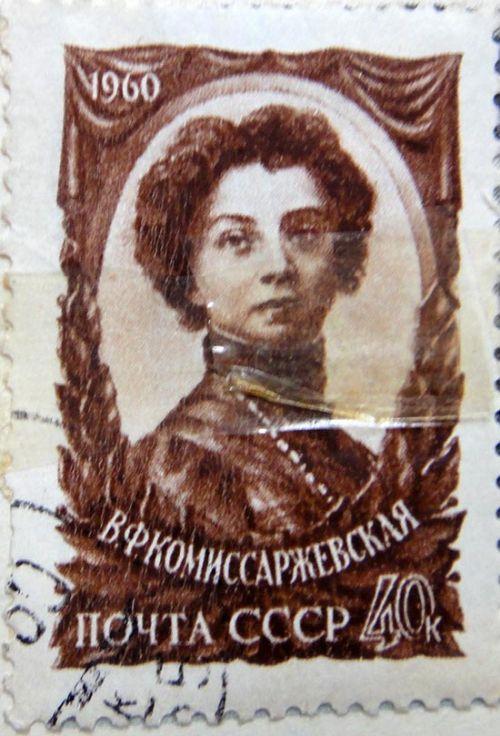 Комиссаржевская Вера Фёдоровна