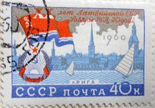 20 лет Латвийской ССР