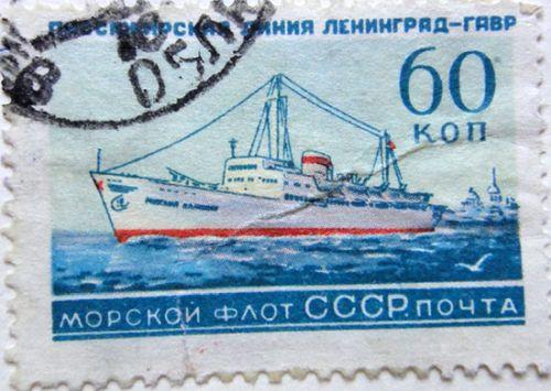 Пассажирская линия Ленинград-Гавр (Морской флот СССР)