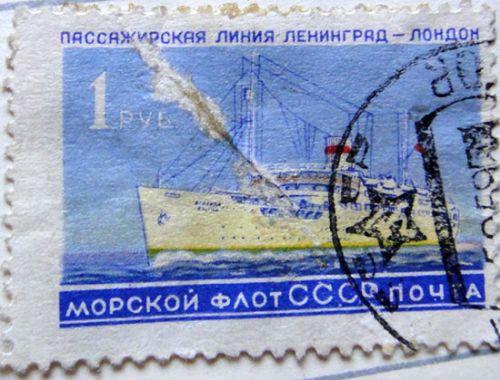 Пассажирская линия Ленинград-Лондон (Морской флот СССР)