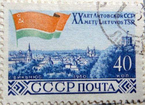 XX лет Литовской ССР (г.Вильнюс)