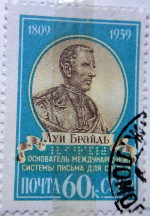 Луи Брайль - основатель международной системы письма