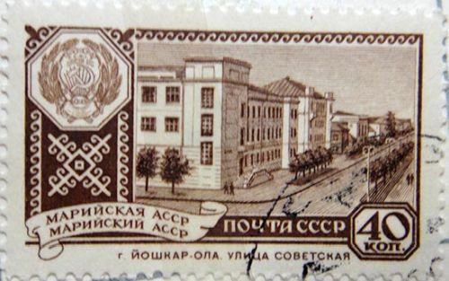 Марийская АССР. г.Иошкар-Ола, улица Советская