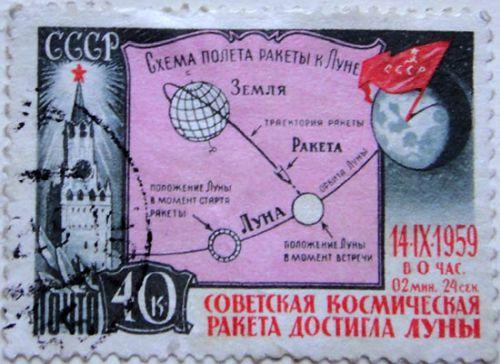 14.IX.1959 в 0 часов 02 минуты 24 сек Советская космическая ракета достигла Луны!