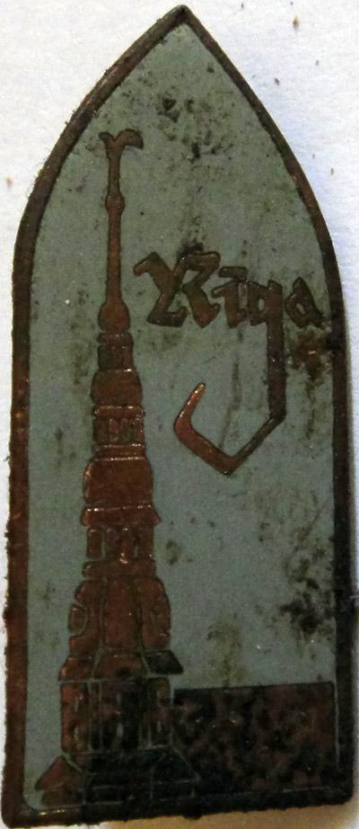 Рига Башня