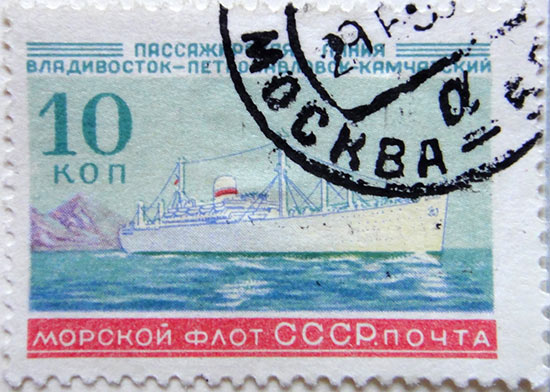 Пассажирская линия Владивосток — Петропавловск-Камчатский. Морской флот СССР