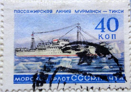 Пассажирская линия Мурманск — Тикси. Морской флот СССР