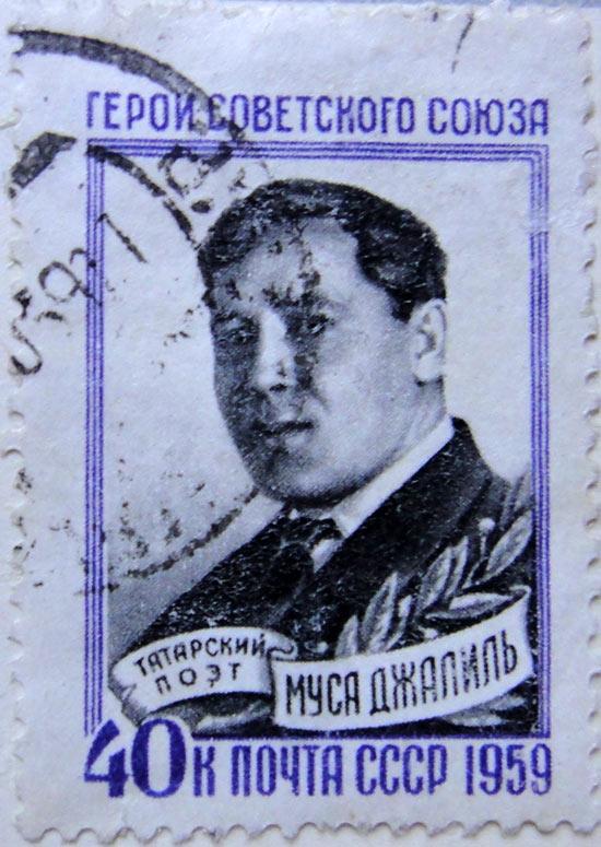 МУСА ДЖАЛИЛЬ — татарский поэт и герой Советского Союза!