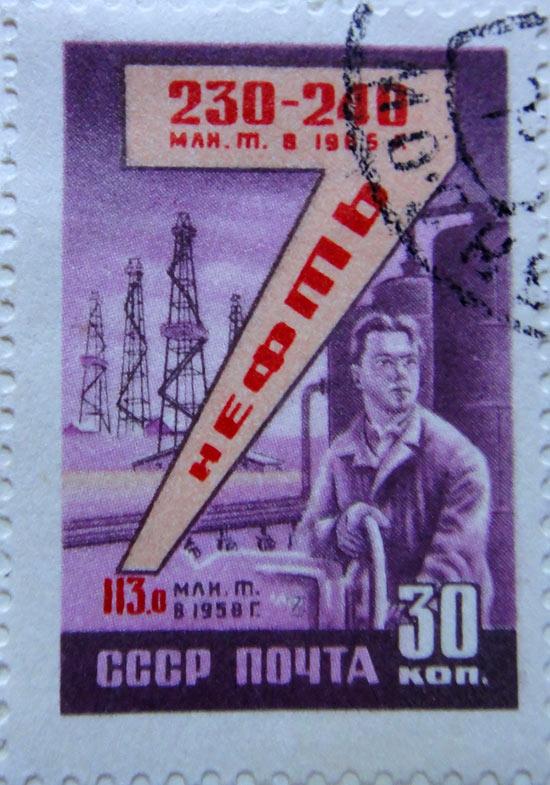 НЕФТЬ: 113 миллионов тонн в 1958 году, и 230-240 миллионов тонн в 1965 году
