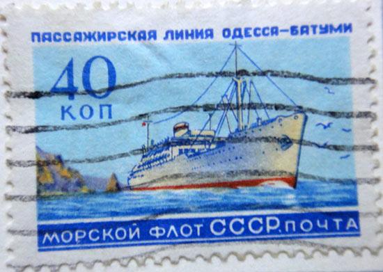 Пассажирская линия Одесса — Батуми. Морской флот СССР