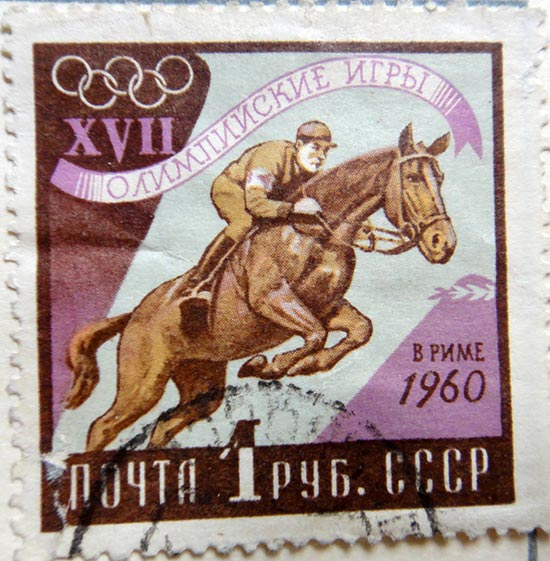 XVII олимпийские игры в Риме