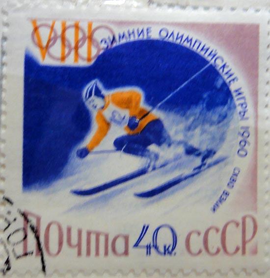 VIII зимние олимпийские игры