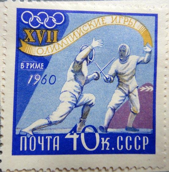 XVII олимпийские игры в Риме, 1960