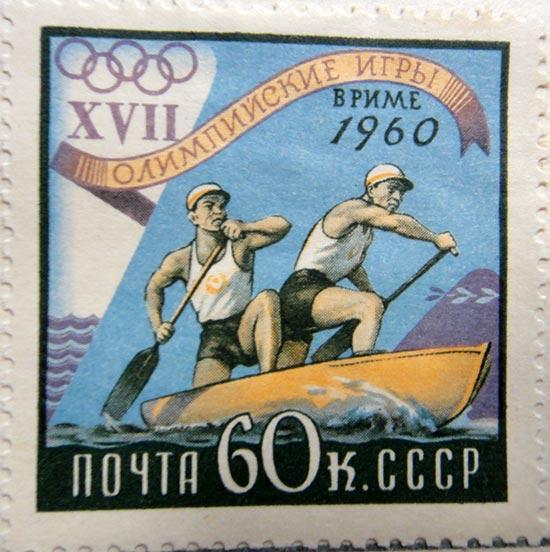 XVII олимпийские игры в Риме, 1960, почта СССР