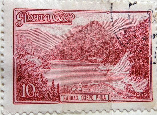 Кавказ. Озеро Рица
