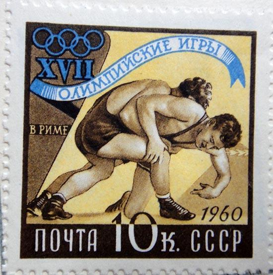 XVII олимпийские игры в Риме, 10 копеек