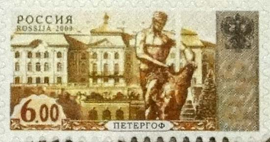 Россия, 2003, Петергоф