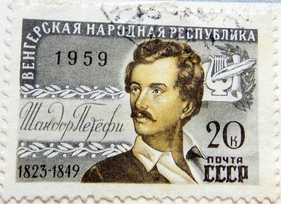 Шандор Петёфи (1823-1849). Венгерская народная республика