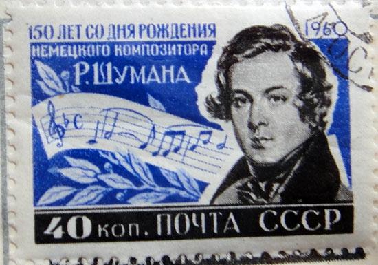 150 лет со дня рождения немецкого композитора Роберта Шумана