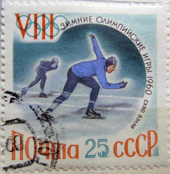 VIII зимние олимпийские игры. СКВО ВЭЛЛИ