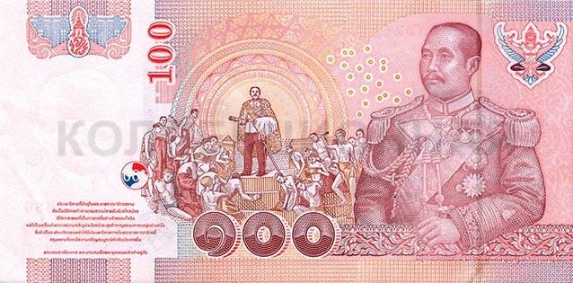 100 бат, Таиланд
