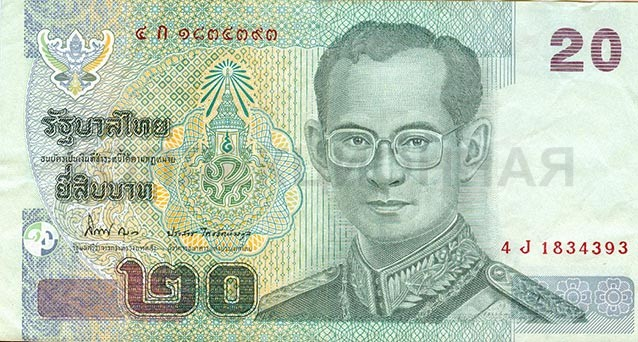 20 батов, Таиланд