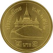 2 бата, Таиланд