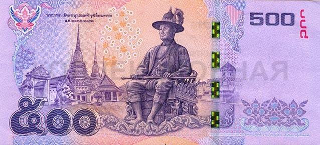 500 бат, Таиланд