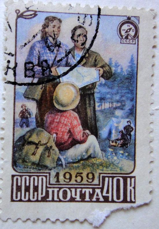 Походники СССР, 1959