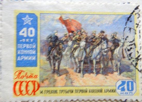 40 лет первой конной армии