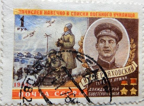 Черняховский, Иван Данилович. Генерал Армии, дважды Герой СССР
