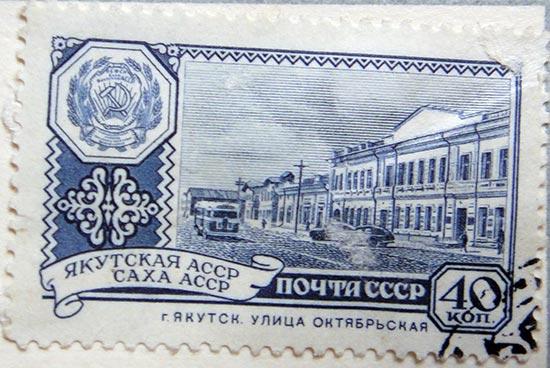 Якутская АССР, Саха АССР. Якутск, улица октябрьская