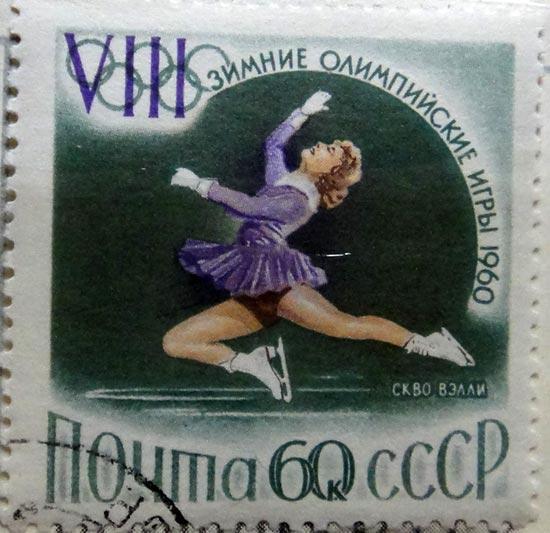 Зимние олимпийские игры 1960. СКВО ЭЛЛИ