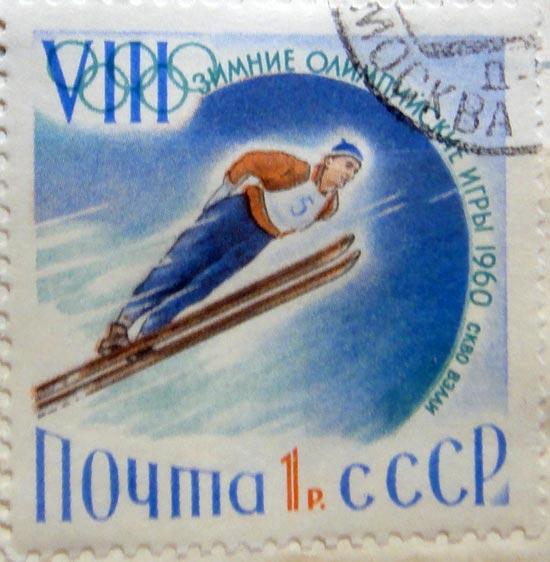 Зимние олимпийские игры 1960. СКВО ЭЛЛИ. Лыжник