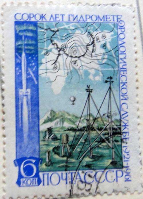 40 лет гидрометеорологической службе 1921-1961