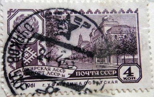 Башкирская АССР. Город Уфа, улица Советская
