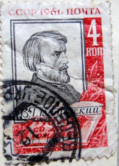 В.Г. Белинский. Почтовая марка, 1961 год