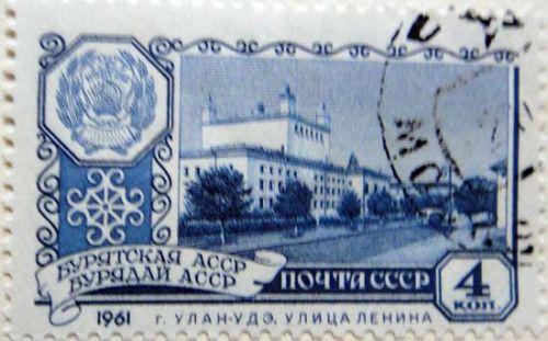 Бурятская АССР. Город Улан-Удэ, улица Ленина