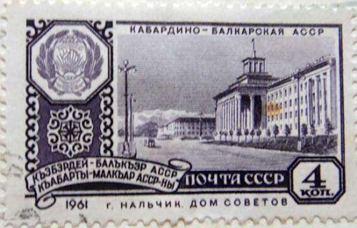 Кабардино-Балкарская АССР. Город Нальчик, Дом Советов