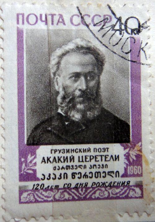 Грузинский поэт Акакий Церетели. 120 лет со дня рождения