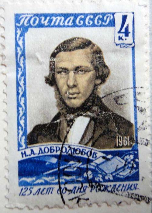 Н.А. Добролюбов. 125 лет со дня рождения