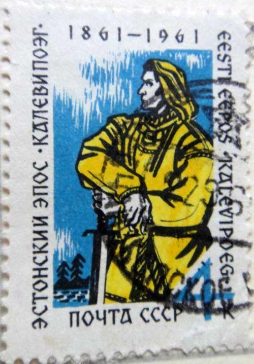 Эстонский эпос «Калевипоэг». 1861-1961