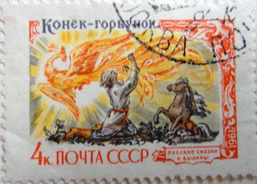 """""""Конёк-горбунок"""". Русские сказки и былины"""