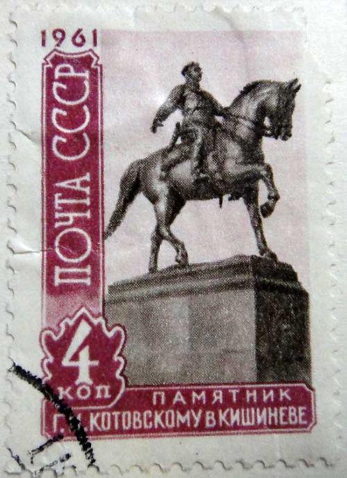 Памятник Г.И. Котовскому в Кишинёве