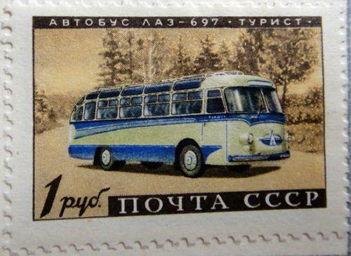 Автобус ЛАЗ-697 «Турист» за 1 рубль!